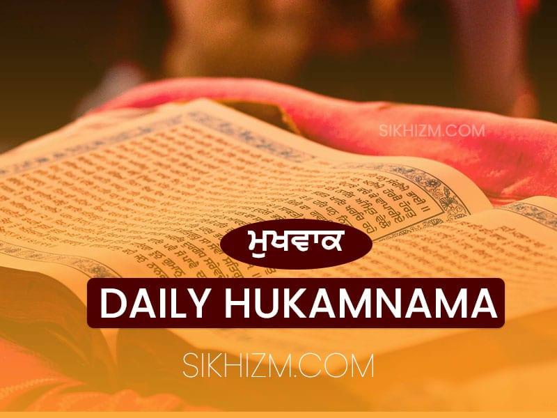 Daily Hukamnama, Mukhwak from Harmandir Sahib Amritsar