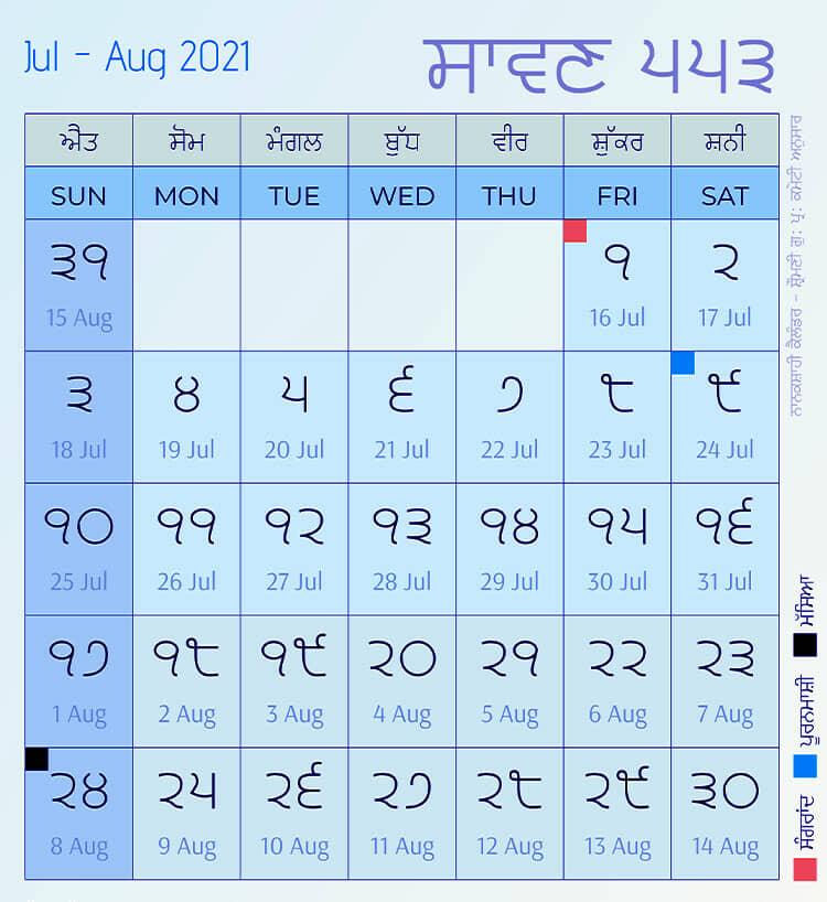 Nanakshahi Calendar Samvat 553 Month Sawan