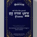 Download Guru Partap Suraj Parkash – Sri Nanak Uttrardh Vol.2