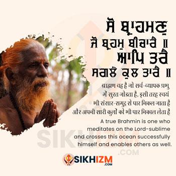 So Brahman Jo Brahm Bichare Gurbani Quote