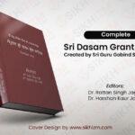 Download Dasam Granth PDF in Punjabi | By Guru Gobind Singh
